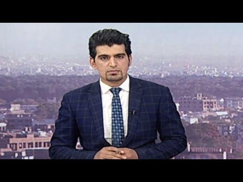 Afghanistan Pashto News 13.02.2018 د افغانستان پښتو خبرونه