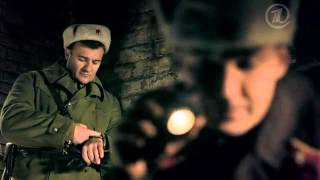 """Сериал """"Убить Сталина"""". Трейлер на Первом канале"""