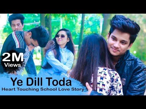 ye-dil-kyu-toda-|-love-story-2018-new-part-2-||-a-heart-touching-video-||-#sheikrashel