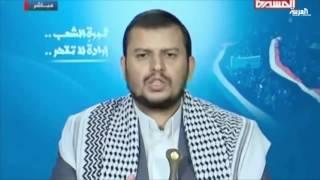 شعارات #الحوثيين من النقيض إلى النقيض بعد نجاح انقلابهم