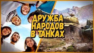 Смешные команды в КБ - БИЛЛИ ИГРАЕТ С КЛАНОМ ОЧКО | WoT