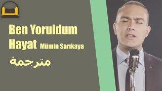 Ben Yoruldum Hayat مترجمة || mumin sarikaya || اغاني تركية حزينة Video