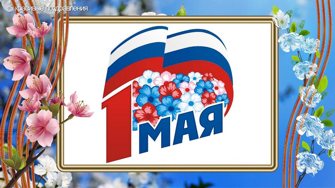 Картинка пендаль, открытки к 1 мая официальное