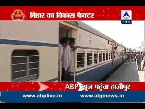 Bihar development factor: Watch what is the progress report of Muzaffarpur