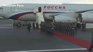 Вот как немцы отвечают России! Владимир Путин прибыл в Берлин. Владимир Путин 2016