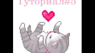 КАК ОТПРАВЛЯТЬ ФОТО В ЮТЬЮБЕ?|Туториал#5(Эй разверни!···· Привет! Я начинающий Пони-блоггер! Первое видео... Если хочешь подпишись) Если понр..., 2016-09-15T12:33:09.000Z)