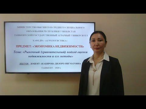 Mavzu: Рыночный (сравнительный) подход оценки недвижимости и его методы