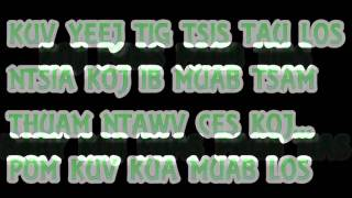 Mi Noog Karaoke Lyrics