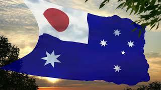 [custom] Flag and anthem for a Japanese Australia
