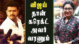 Kovai Sarala refused to share the secret about Vijay | Kovai Sarala about Vijay | Thamizh Padam