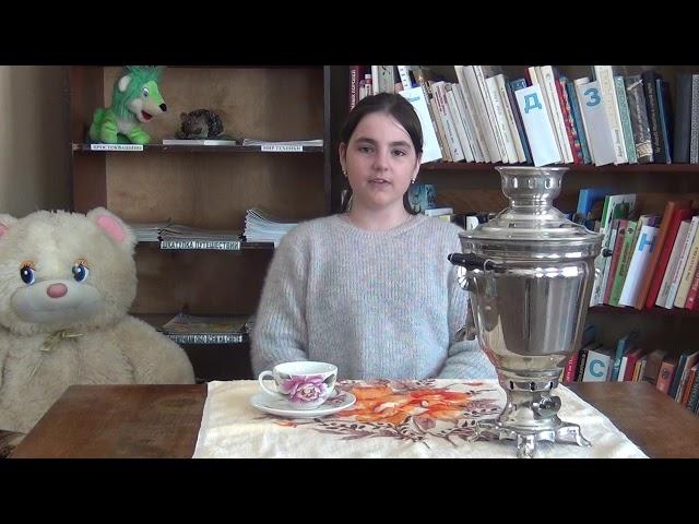 Изображение предпросмотра прочтения – ДарьяЛещинская читает произведение «Чай пила, самоварничала» (Русский фольклор )