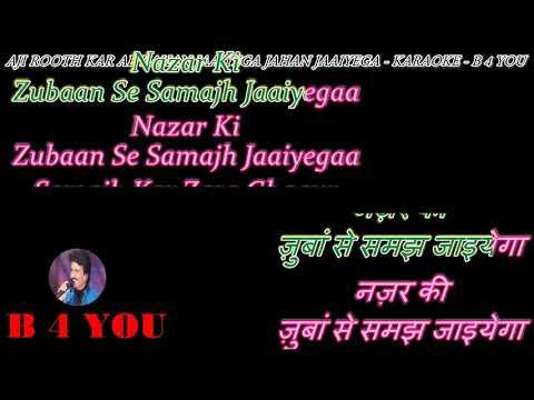 Aji Rooth Kar Ab Kahan Jaiyega - Karaoke With Scrolling Lyrics Eng. & हिंदी