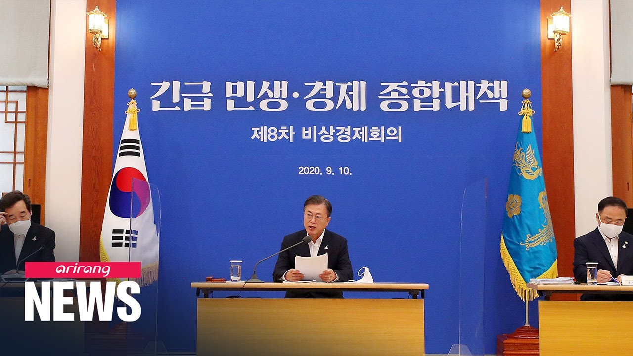 S. Korean government draws up US$ 6.6 bil. extra budget