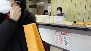 인천에서 공주시 가는길, 중간에 천안당 호두과자 짱!