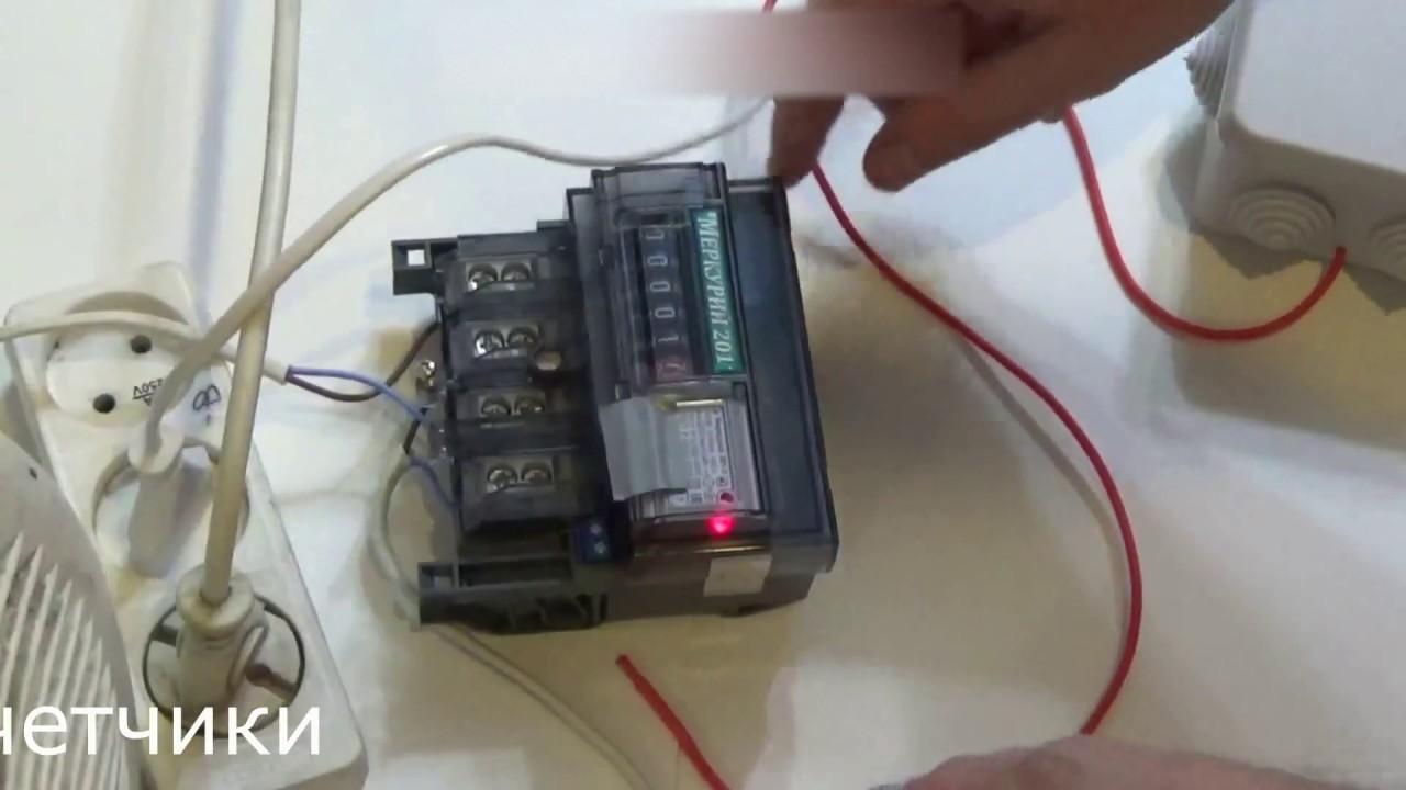 30 дек 2017. Все тонкости замены электросчётчика,проверенного на собственном опыте. Подписывайтесь на канал ставьте грозные лайки: