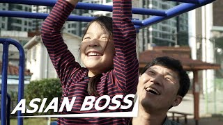 Being a Single Father in Korea | ASIAN BOSS