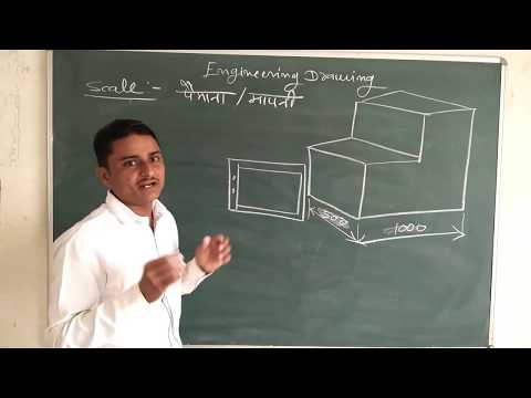 Engineering Drawing ALP Cbt 2, basic science and engineering, Scale, Ultimate Classes by sunil sir
