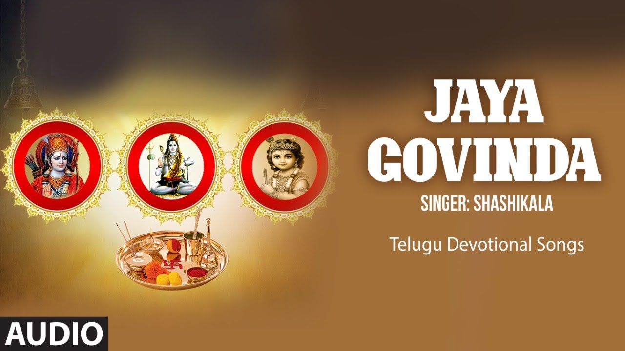 Jaya Govinda- Audio Song | Bhakthi Ranjani,Shashikala,K.Anand Mohan,C. Kaladhar | devotional Telugu