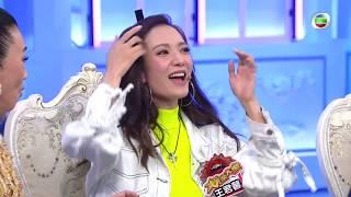 娛樂大家 |  Cheat Chat 2.0 第4集 | 未删剪版放送 | 王君馨 | 劉佩玥 | 伍允龍