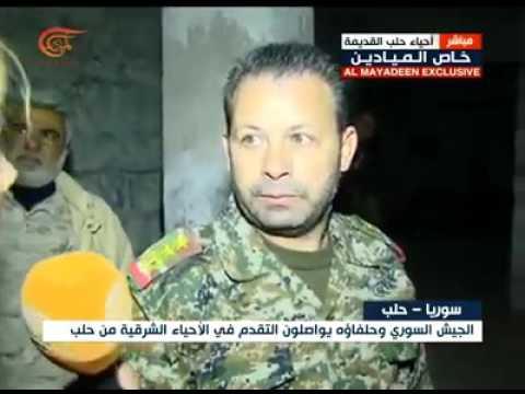България на Бойко .Номер 1 снабдител на оръжия за Ислямска държава.  Доказателство !