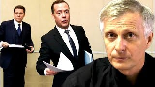 Почему в правительстве опять Медведев? Аналитика Валерия Пякина.