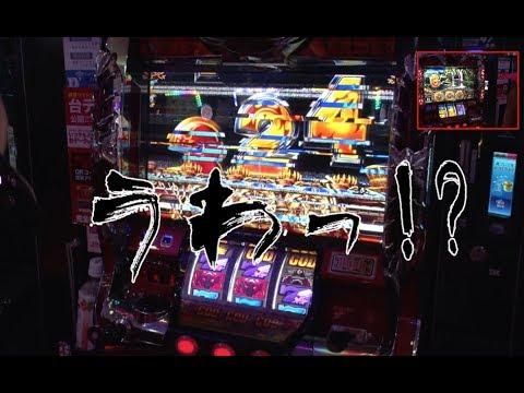 全ツEX#05【アナザーゴッドハーデス-奪われたZEUSver.-】電飾鼻男&櫻井れな[でちゃう!]