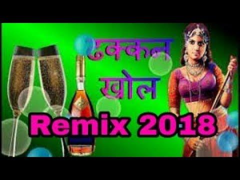 ढक्कन खोल दे - Dhakkan Khol De REMIX || Brand New Rajasthani Song 2018.