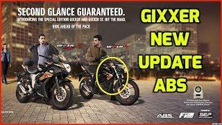 Suzuki Gixxer Bike New Update | Gixxer With ABS | Suzuki Gixxer & Gixxer SF New Update