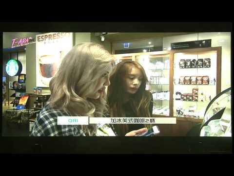 [Eng Sub] T-ara Self-cam (ShangHai Concert 160917) 熊猫直播 最娱乐的直播平台