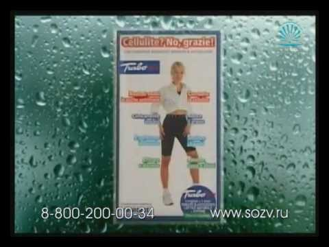 Одежда Turbo Cell - современное и надежное средство для борьбы с лишним весом