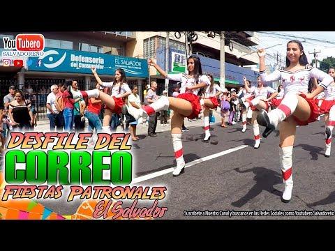 Desfile del Correo Fiestas Agostinas 2018, Cachiporras del Inframen, El Salvador SV SVL YS Parte 1