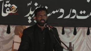 Maulana Kamran Haider l 3rd Majalis l Ayyam-e-Aza-e-Fatmiya l Amhat Sultanpur l 2017 l 1438 Hijri