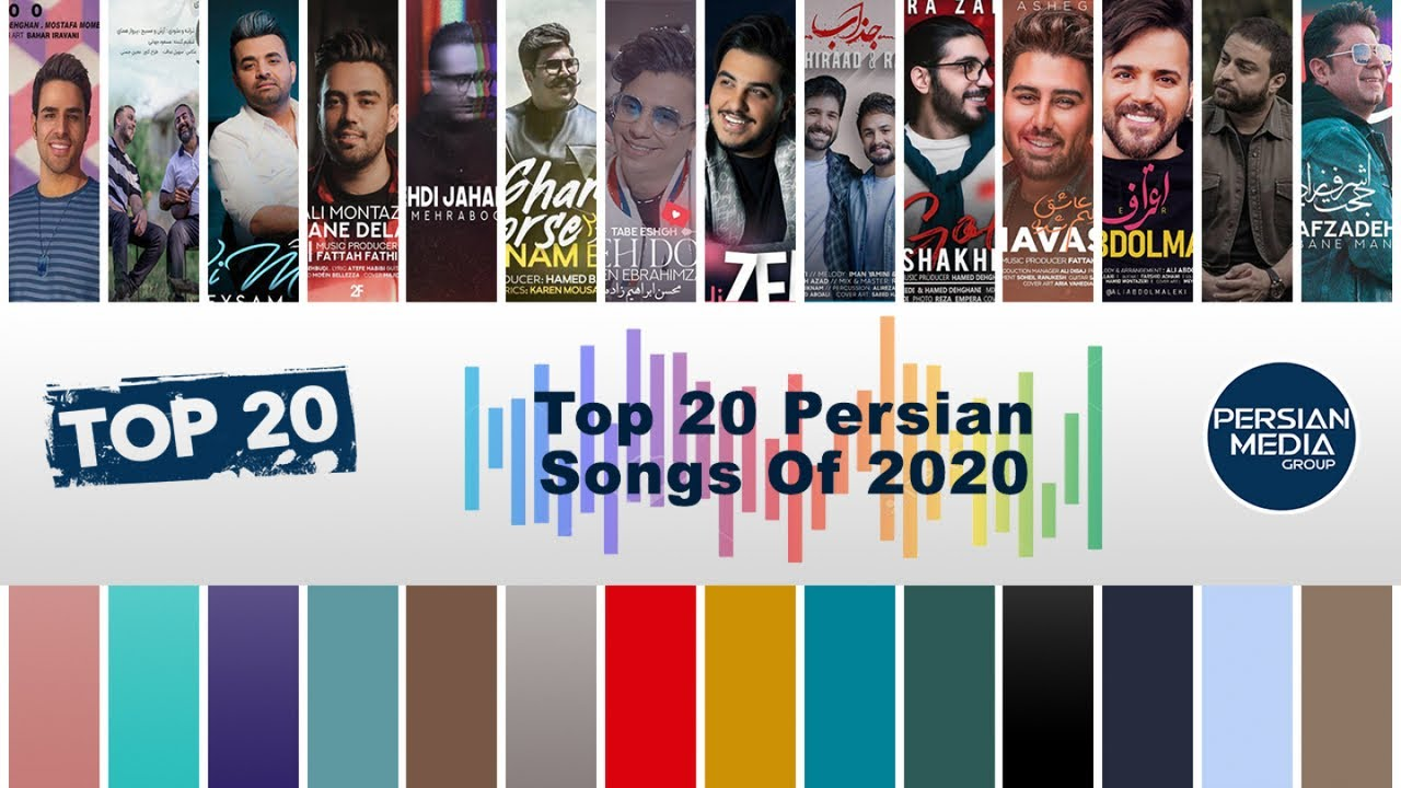 Download Top 20 Persian Songs of 2020 - Vol .2 ( بیست تا از بهترین آهنگهای سال 2020 )