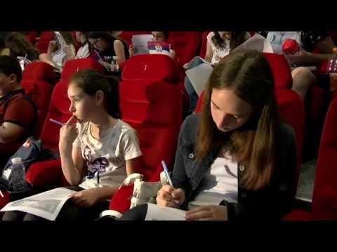 EFA Young Audience Award 2018   Niš, Serbia