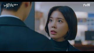 '여신강림' 문가영 ♥차은우에 '…