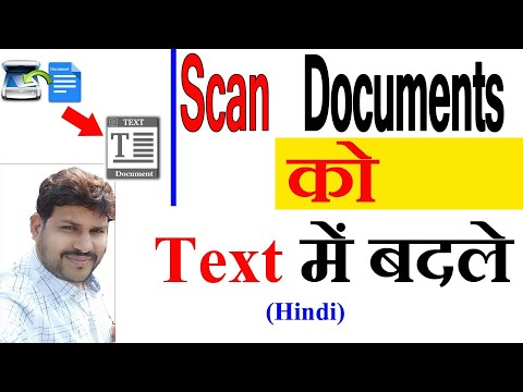 How To Convert Scanned Image To Word (hindi) | Convert Pdf To Word | Convert  Scan Document To Text