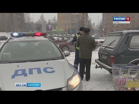 Рейд ГИБДД Петрозаводска