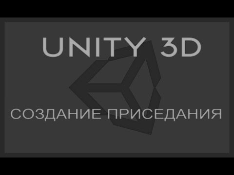 джава игры 3d на