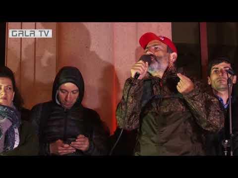 Отрывок из выступления Н  Пашиняна на митинге в Гюмри