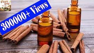 दालचीनी और जैतून के तेल का फायदा जानेंगे तो चौकन्ने रह जाएंगे आप    Indian Health Tips 4 U