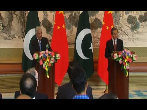 Pak China foreign ministers pres briefing