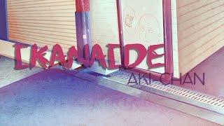 【Aki-chan】 Ikanaide | いかないで 【Cover en españ...