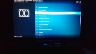 Настройка YouTube в Kodi . Приложение Youtube в 4K формате на телевизоре.