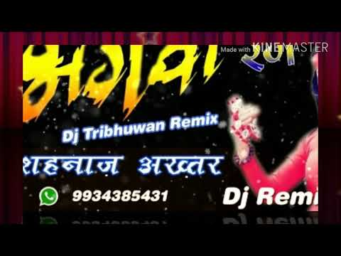 Bhagwa Rang. Songs. Mix. By. DJ.. Ankit. Mixing khargapur