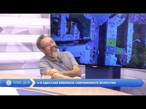 DumskayaTV: Ни слова о политике  18.08.2017