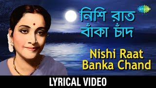 nishiraat banka chand akashe lyrical নিশি রাত বাঁকা চাঁদ আকাশে hemanta mukherjee geeta dutt