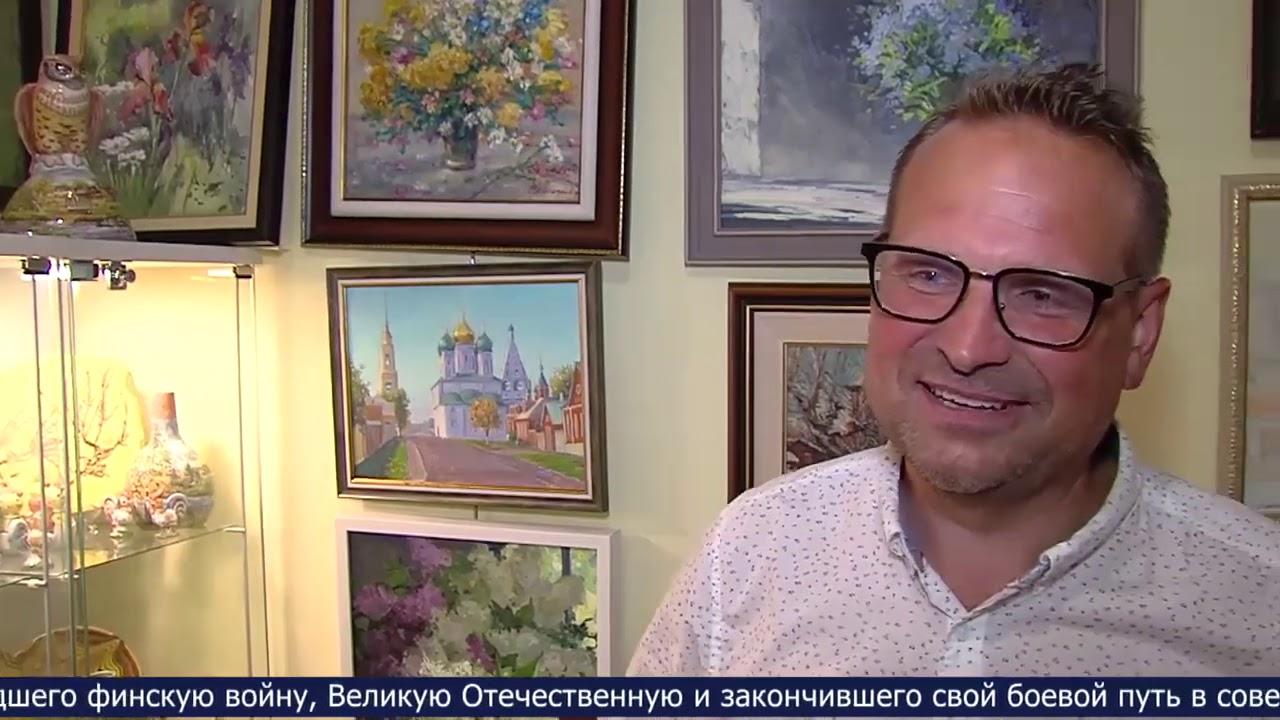 Видео. Новости Коломны на 20 августа 2020