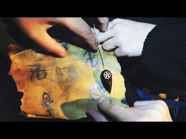 DESCUBRIMOS LA HISTORIA DE ELECTED   El cofre misterioso