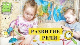Развивающие занятия для детей 4-5 лет //Семейное обучение // Занятия дома