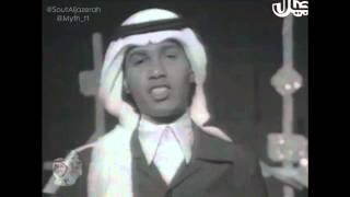 من العايدين - الأستاذ محمد عبده | مسرح التلفزيون 1971م